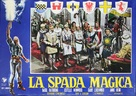 The Magic Sword - Italian poster (xs thumbnail)