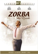 Alexis Zorbas - DVD movie cover (xs thumbnail)