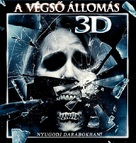 The Final Destination - Hungarian Blu-Ray movie cover (xs thumbnail)