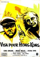Ferry to Hong Kong - French Movie Poster (xs thumbnail)