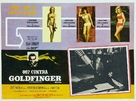 Goldfinger - Mexican Movie Poster (xs thumbnail)