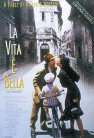 La vita è bella - Movie Poster (xs thumbnail)