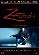 Zatôichi - Dutch DVD movie cover (xs thumbnail)