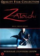 Zatôichi - Dutch DVD movie cover (xs thumbnail)
