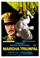 Marcia trionfale - Spanish Movie Poster (xs thumbnail)