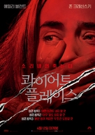 A Quiet Place - South Korean Movie Poster (xs thumbnail)
