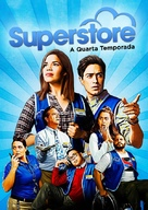 """""""Superstore"""" - Brazilian Movie Cover (xs thumbnail)"""