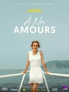 À nos amours - French Re-release movie poster (xs thumbnail)