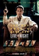 Live by Night - Saudi Arabian Movie Poster (xs thumbnail)