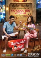 Ai Fai.. Thank You Love You - Thai Movie Poster (xs thumbnail)
