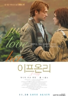 If Only - South Korean Movie Poster (xs thumbnail)
