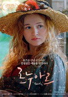 Renoir - South Korean Movie Poster (xs thumbnail)