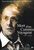 Death of a Salesman - French Movie Cover (xs thumbnail)