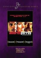 Amores Perros - poster (xs thumbnail)