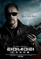 Terminator: Dark Fate - South Korean Movie Poster (xs thumbnail)
