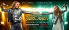 Eurovision Song Contest: The Story of Fire Saga - Movie Poster (xs thumbnail)
