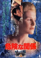 Dangerous Liaisons - Japanese Movie Poster (xs thumbnail)
