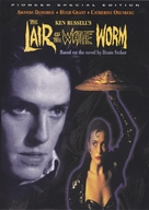 The Lair of the White Worm - DVD cover (xs thumbnail)