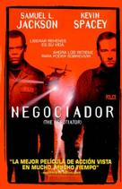 The Negotiator - Spanish VHS movie cover (xs thumbnail)