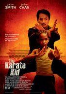 The Karate Kid - Turkish Movie Poster (xs thumbnail)