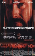 Terror Tract - South Korean Movie Cover (xs thumbnail)