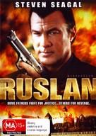 Driven to Kill - Australian Movie Cover (xs thumbnail)