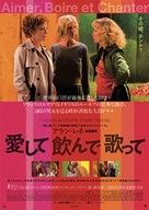 Aimer, boire et chanter - Japanese Movie Poster (xs thumbnail)