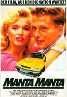 Manta, Manta - German Movie Poster (xs thumbnail)