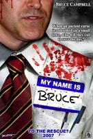 My Name Is Bruce - poster (xs thumbnail)
