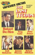 The Last Tycoon - Finnish VHS movie cover (xs thumbnail)