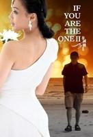 Fei Cheng Wu Rao 2 - Chinese Movie Poster (xs thumbnail)