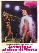 Cirkus v cirkuse - Italian Movie Poster (xs thumbnail)