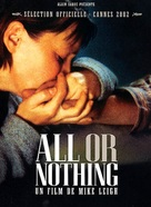 All or Nothing - French Movie Poster (xs thumbnail)