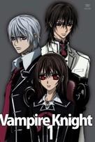 """Vanpaia naito"" - Japanese DVD cover (xs thumbnail)"