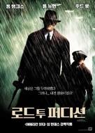 Road to Perdition - South Korean Movie Poster (xs thumbnail)