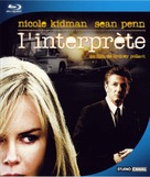 The Interpreter - French Movie Cover (xs thumbnail)