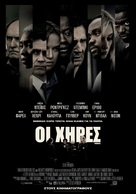 Widows - Greek Movie Poster (xs thumbnail)