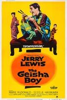 The Geisha Boy - Movie Poster (xs thumbnail)