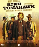 Bone Tomahawk - French Blu-Ray cover (xs thumbnail)