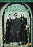 The Matrix Reloaded - South Korean DVD movie cover (xs thumbnail)