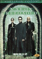 The Matrix Reloaded - South Korean DVD movie cover (xs thumbnail)