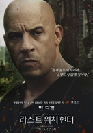 The Last Witch Hunter - South Korean Movie Poster (xs thumbnail)