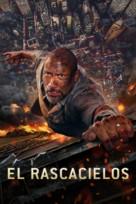 Skyscraper - Spanish Movie Cover (xs thumbnail)