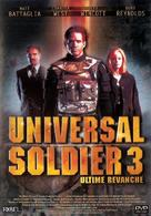 Universal Soldier III: Unfinished Business - Canadian Movie Cover (xs thumbnail)