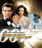 The World Is Not Enough - Blu-Ray movie cover (xs thumbnail)