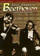 Un grand amour de Beethoven - DVD cover (xs thumbnail)