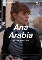 Ana Arabia - Swiss Movie Poster (xs thumbnail)