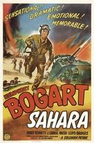Sahara - Movie Poster (xs thumbnail)
