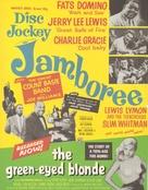 Jamboree - British Movie Poster (xs thumbnail)