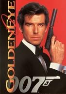 GoldenEye - Japanese Movie Poster (xs thumbnail)